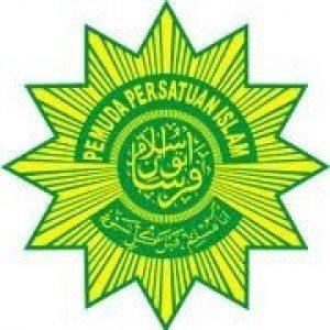 Logo Pemuda Persis